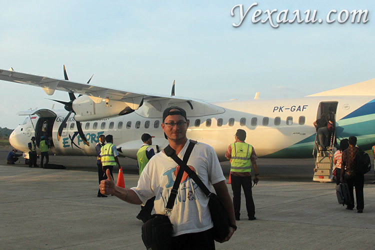 Самолет авиакомпании Garuda Indonesia Денпасар - Лабуан Баджо