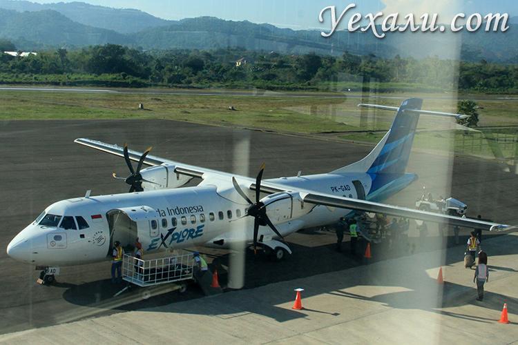 Самолет компании Гаруда Индонезия