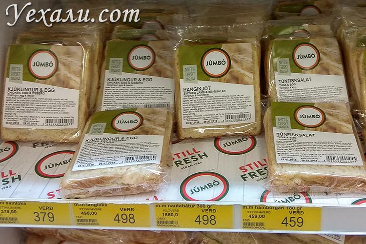 Цены на еду в Исландии