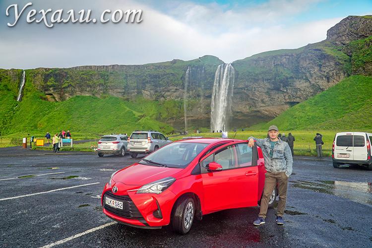 Отзывы о путешествии по Исландии на машине: водопад Сельяландсфосс.