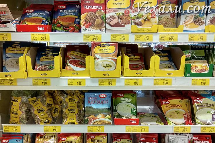Питание в Исландии, продукты из магазина