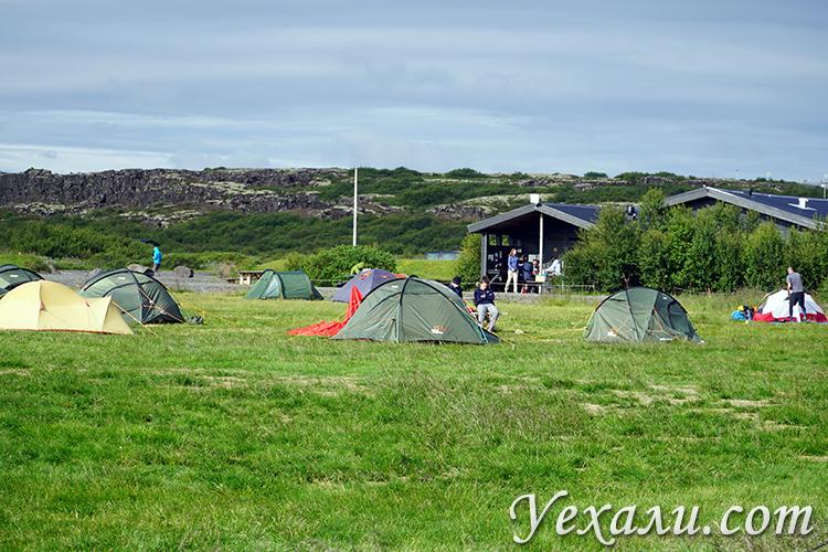 Подготовка к поездке в Исландию, палаточные домики