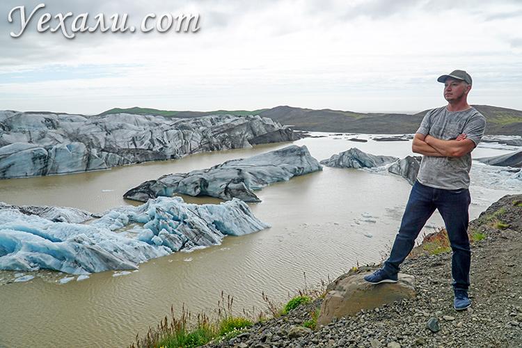 Когда лучше всего ехать в Исландию