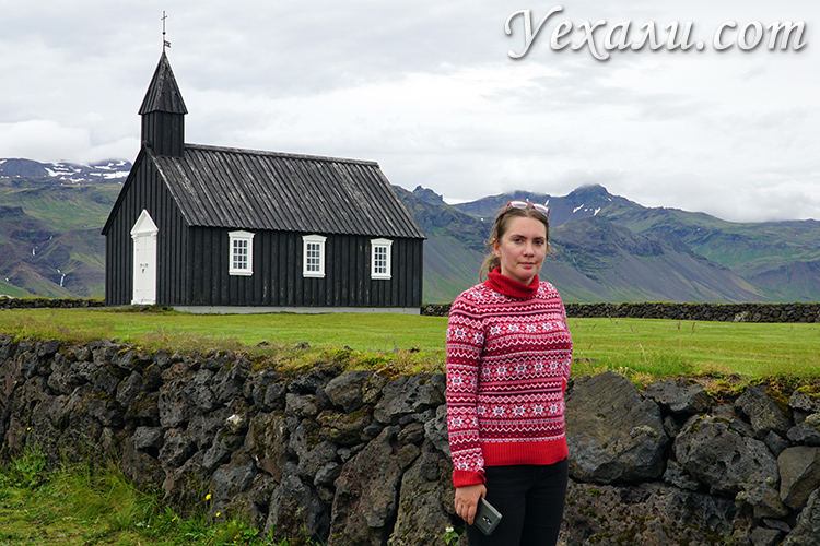 Что взять с собой в Исландию из одежды