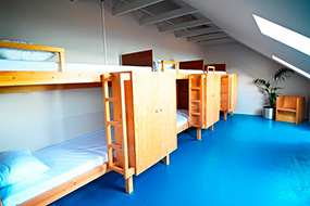 Лучшие хостелы в Рейкьявике, Исландия. Цены и отзывы. Circle Hostel.