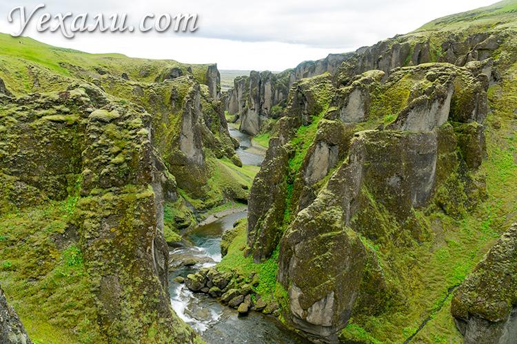 Где в Исландии снимали «Игру престолов». Каньон Фьядраргльюфур.