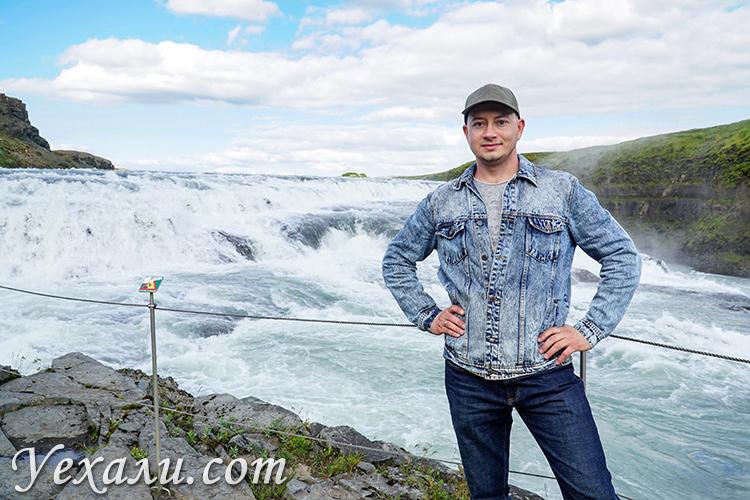 Самые красивые водопады Исландии. Золотой водопад Гюдльфосс.