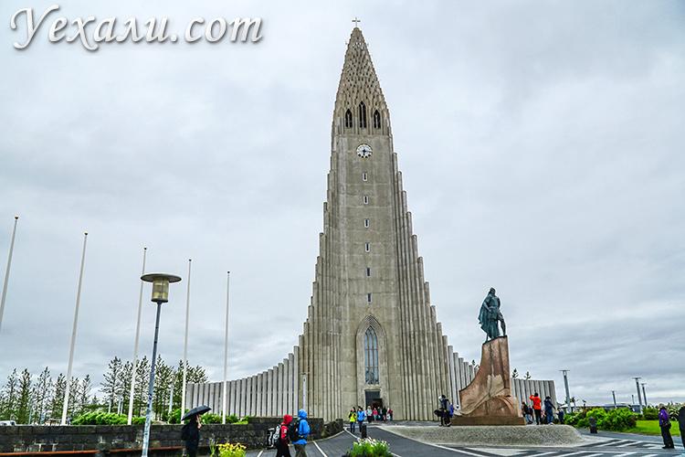 Архитектурные достопримечательности Исландии и Рейкьявика: церковь Хатльгримскиркья.