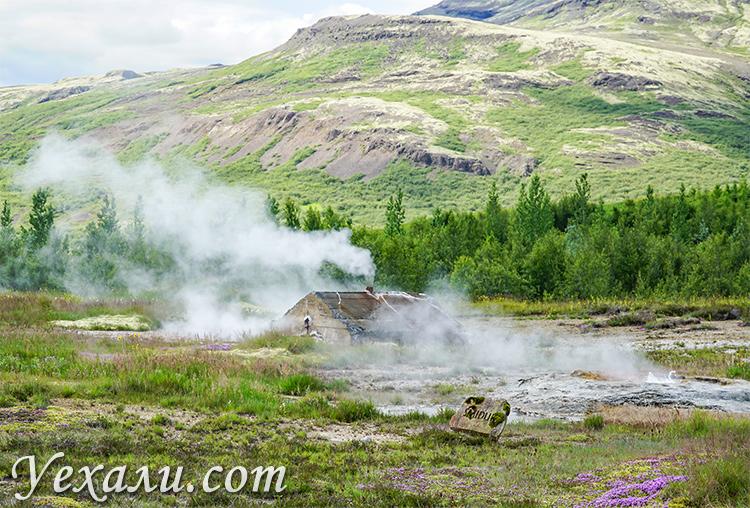 Долина гейзеров Хаукадалур в Исландии.