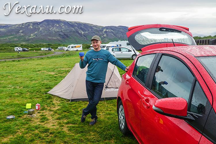 Маршрут Золотое Кольцо Исландии на автомобиле.