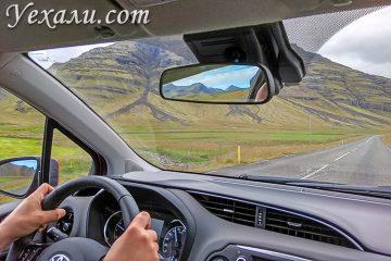 Дорожное движение в Исландии.