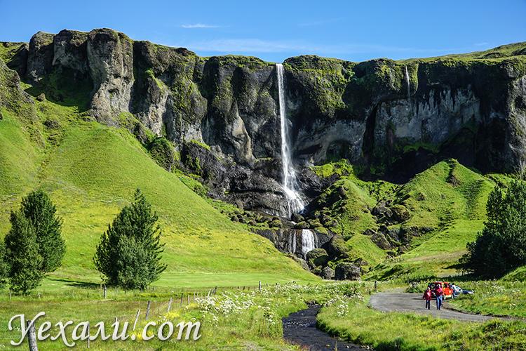 Водопад Foss a Sidu в Исландии.