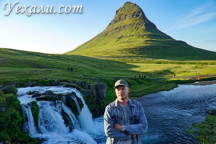 Игра Престолов в Исландии. Гора Киркьюфетль, похожая на наконечник стрелы.