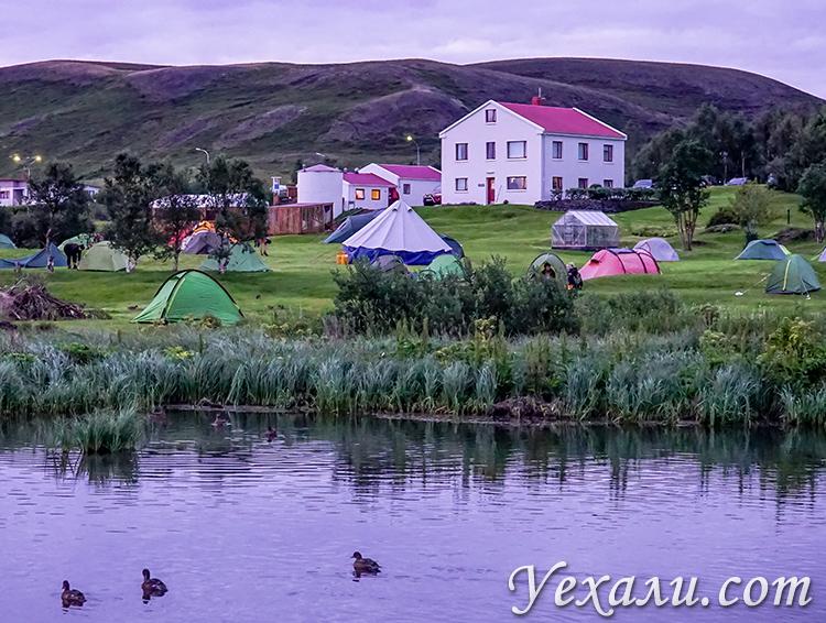 Кемпинги в Исландии
