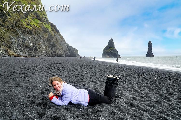 Самые известные достопримечательности Исландии. Черный пляж Рейнисфьяра.