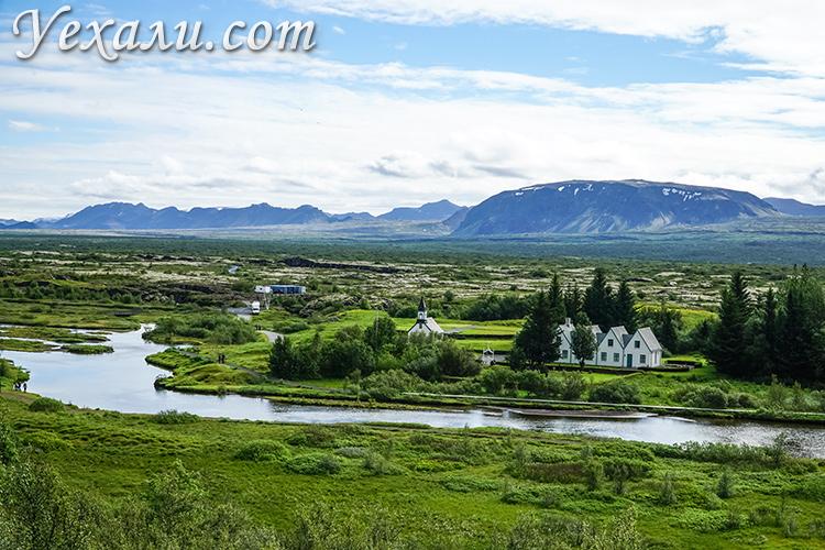 Национальный парк Тингвеллир в Исландии.