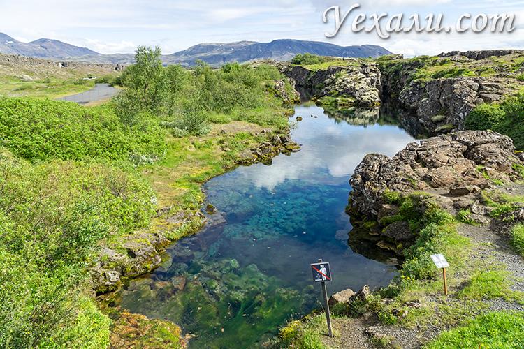 Фото национального парка Тингвеллир, Исландия.