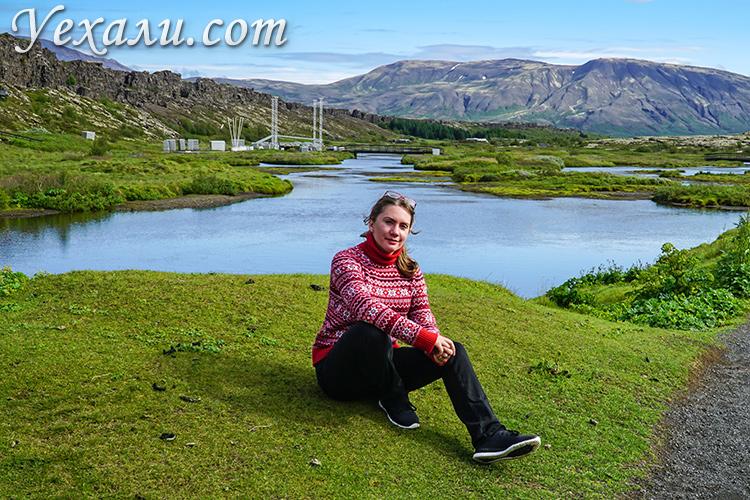 Места съемок Игры престолов в Исландии. Национальный парк Тингвеллир.