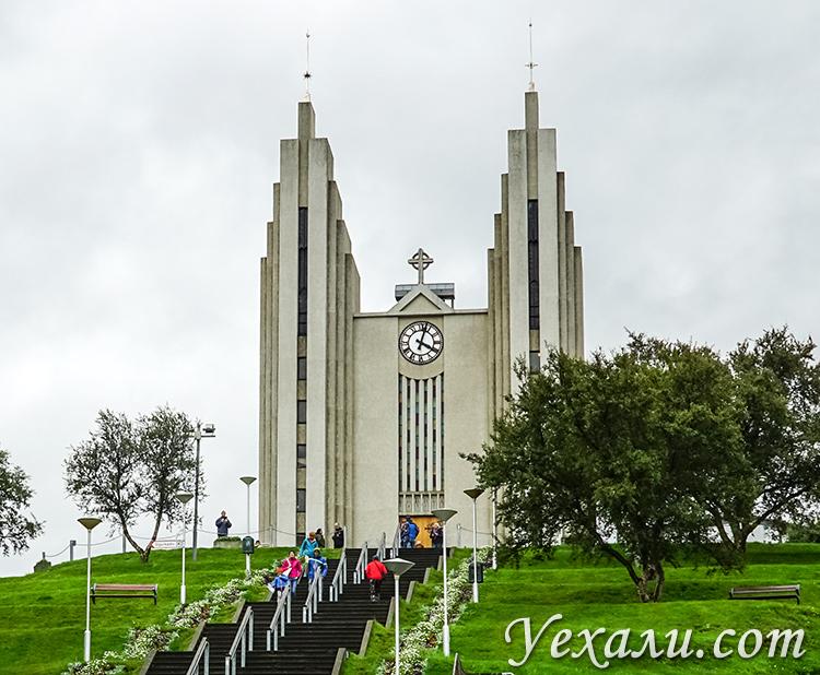 Церковь города Акюрейри, Исландия.