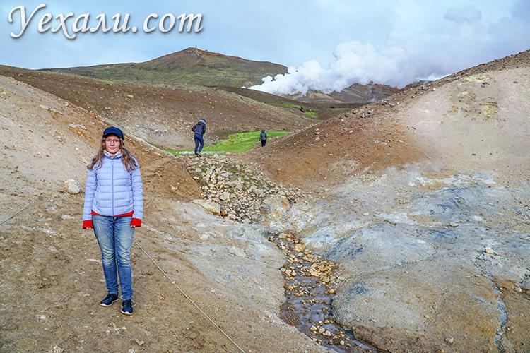 На фото: вулкан Крафла, Исландия.