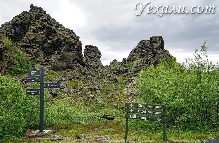 На фото: Диммуборгир, Исландия.