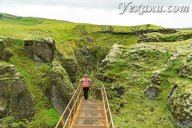 Самые красивые каньоны Исландии. Каньон Фьядрарглйуфур.