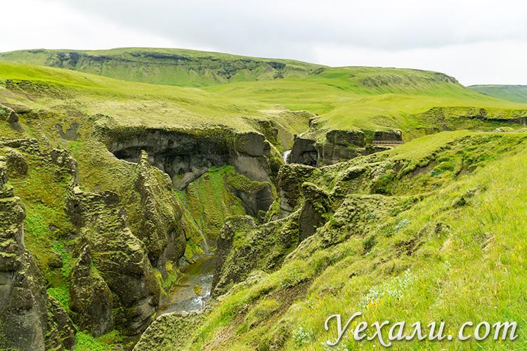 Исландия, каньон Фьядрарглюфур.