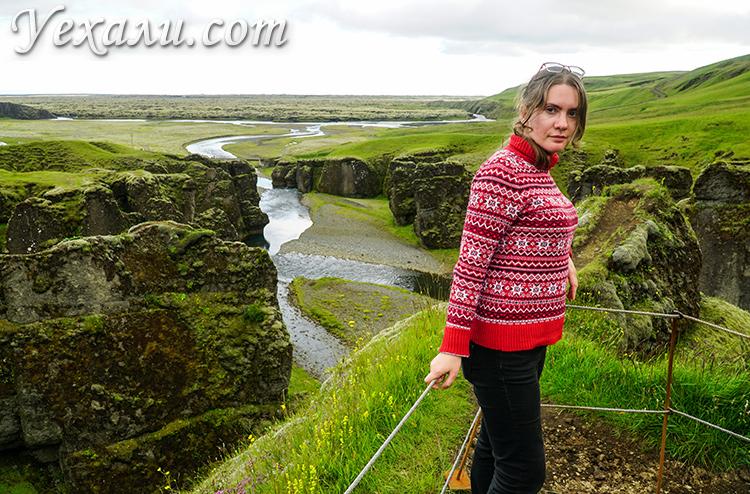Самые красивые каньоны Исландии. Каньон Фьядрарглюфур.