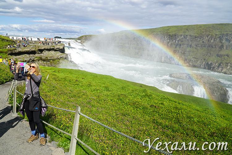 Золотой водопад Гюдльфосс (Gullfoss), Исландия.