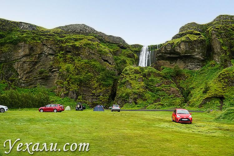 Кемпинг Hamragardar Camping около водопада Сельяландсфосс, Исландия.