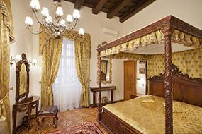Отели в Праге в центре города. Hotel U Prince.