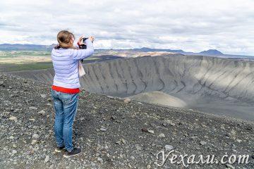 На фото: кратер Хверфьядль, Исландия.