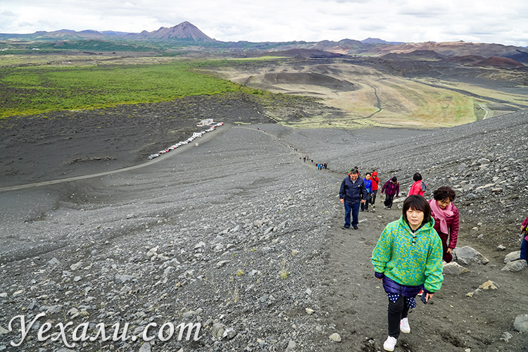 На фото: вулкан Хверфьядль в Исландии.