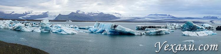 На фото: ледяная лагуна Йокульсарлон, Исландия.