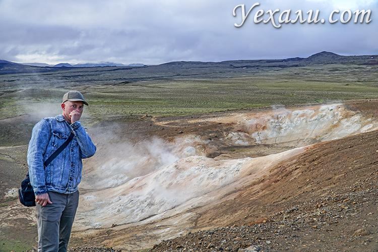 Вулкан Крафла, Исландия.