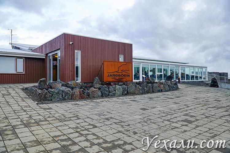Термальные купальни Миватн в Исландии.