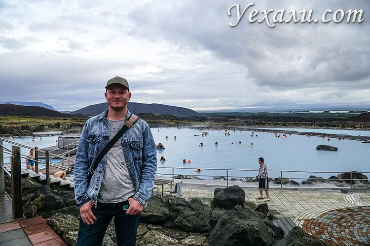 На фото: термальные купальни Миватн, Исландия.