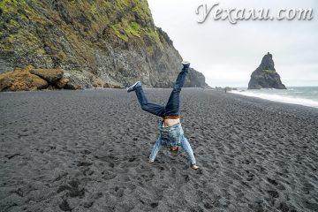 На фото: черный пляж Рейнисфьяра, Исландия.