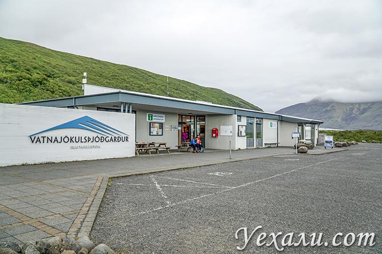 Национальный парк Скафтафетль в Исландии.