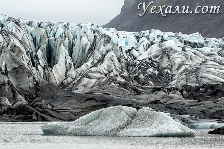 На фото: ледник Скафтафетль, Исландия.
