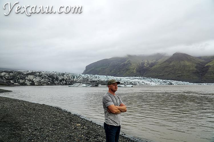 Самые красивые ледники Исландии. На фото: ледник и национальный парк Скафтафедль.