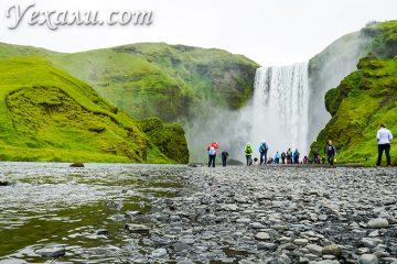 Водопад Скоугафосс, Исландия.