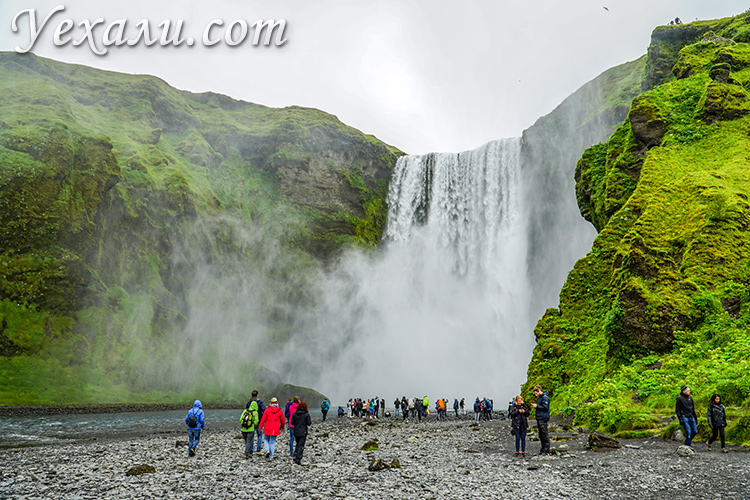 Водопад Скоугафосс в Исландии.