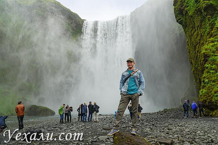 На фото: водопад Скоугафосс, Исландия.