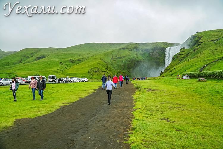 Фото водопада Скоугафосс в Исландии.