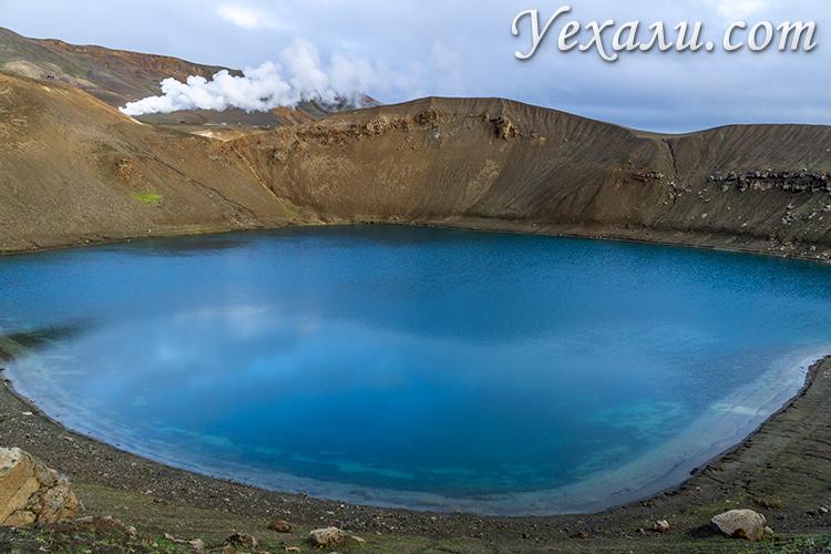 Озеро Вити, Исландия.