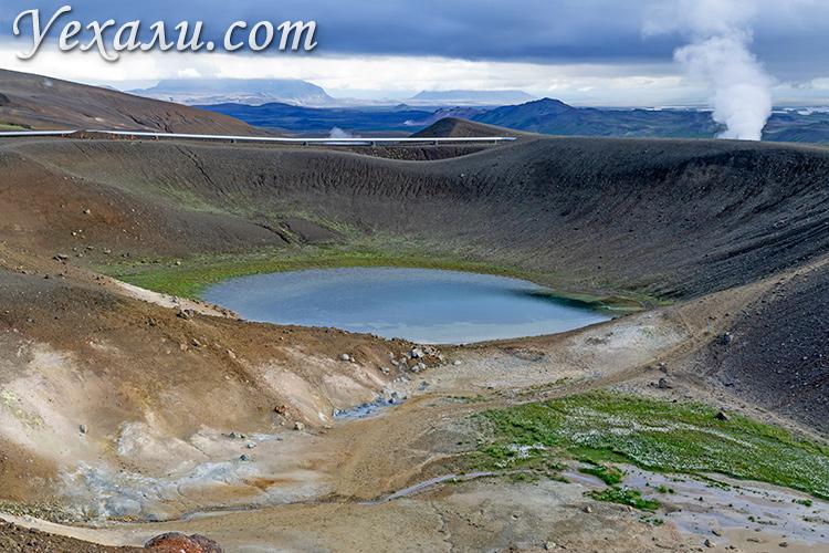 На фото: окрестности озера Вити (вулкан Крабла), Исландия.