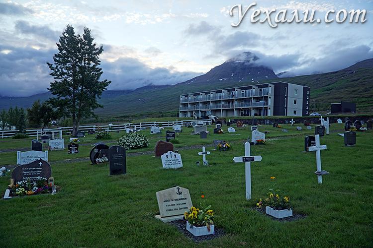 Фотографии кладбища в Исландии
