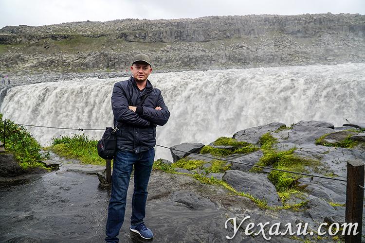 Самые красивые места Исландии. На фото: водопад Деттифосс.