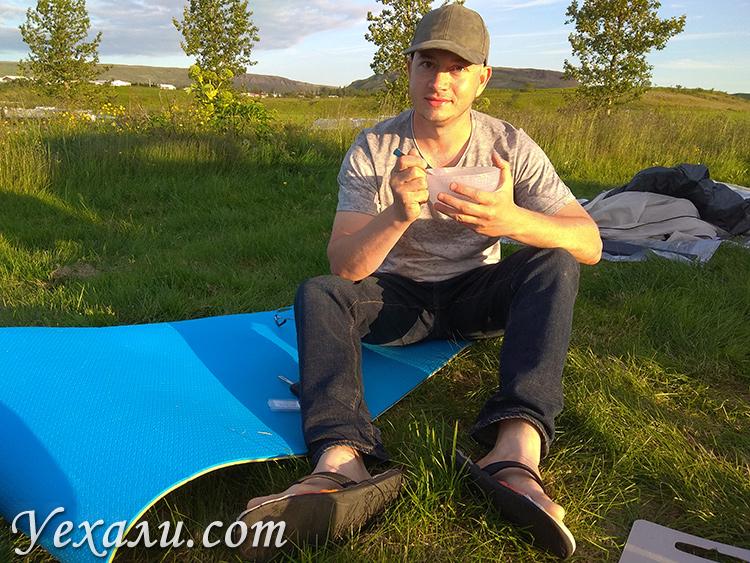 Ужин в исландском кемпинге Fludir Camping.